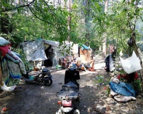 Ромы оккупировали Голосеевский парк