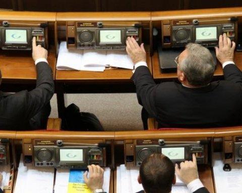 Нардепов предлагают бросать за решетку за кнопкодавство