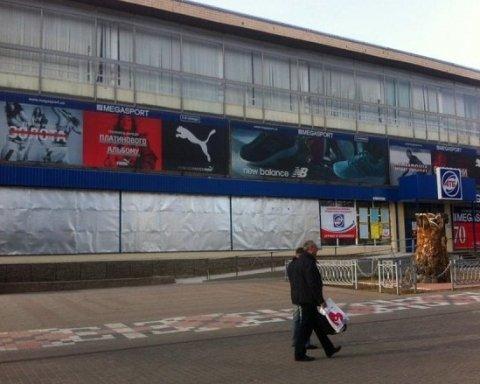 АТБ продовжує будувати магазини в обхід закону: розгорається новий скандал