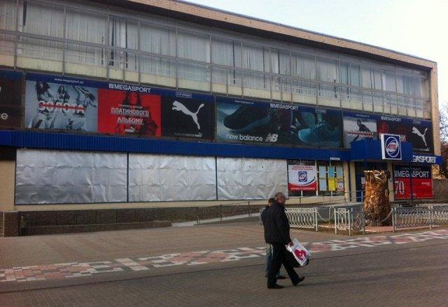 АТБ незаконно строит очередной магазин