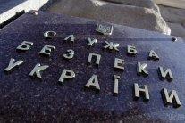 Перебої з питною водою: СБУ взялася за компанію Коломойського, через яку страждають сотні тисяч