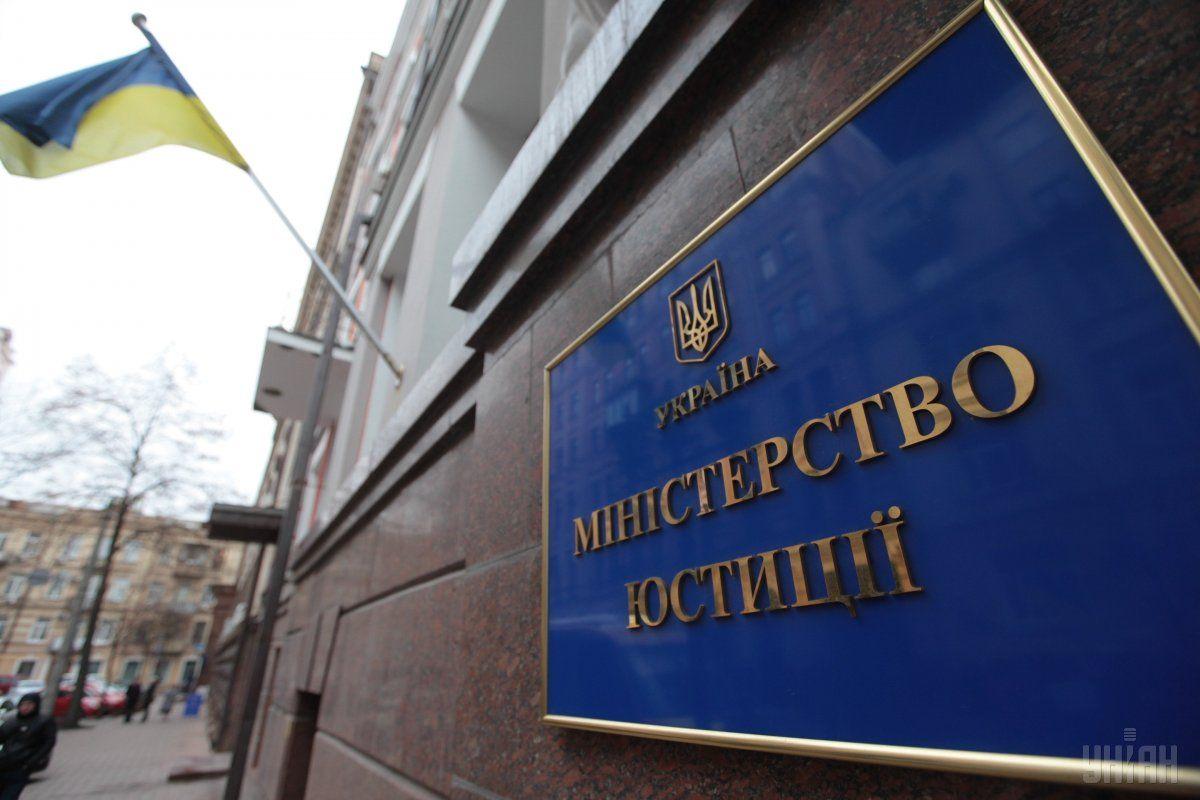 Мін'юст хоче через суд заборонити партію Клименка