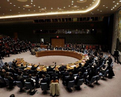 ООН закликав Росію вивести війська з Придністров'я