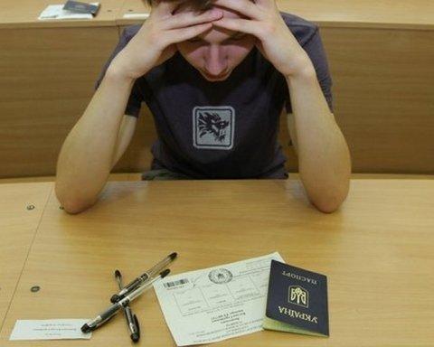 ВНО в Украине: нашлось объяснение неутешительным результатам выпускников
