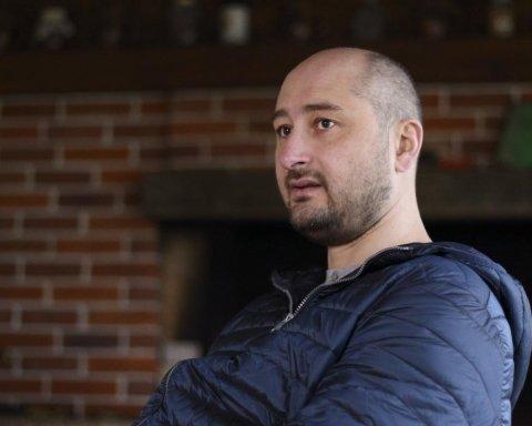 Дружина Бабченко розповіла про подробиці спецоперації