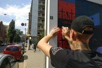 """Нацдружины"" провели акцию протеста возле телеканала ""Интер"""