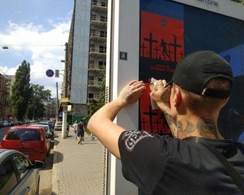 """Націоналісти влаштували акцію протесту під """"Інтером"""": звинувачують у сепаратизмі"""