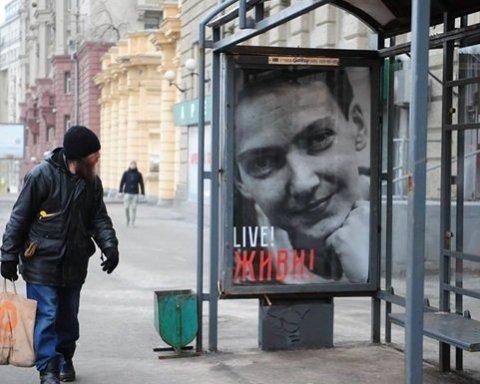Пенсионер убил жену из-за Надежды Савченко: жуткие детали