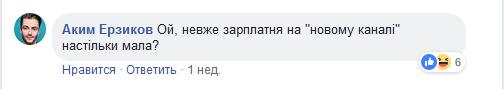 Олю Фреймут раскритиковали за появление на Окружной (фото)