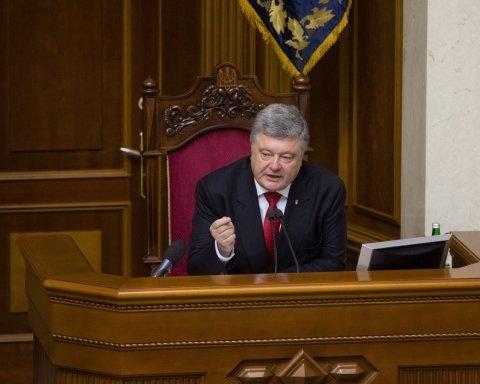 Заглянуть Путину в… Порошенко выступил с гневной речью