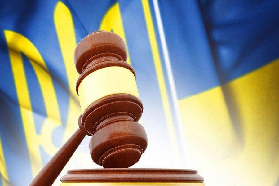 Запуск Антикорупційного суду: стало відомо про суттєву проблему із законом