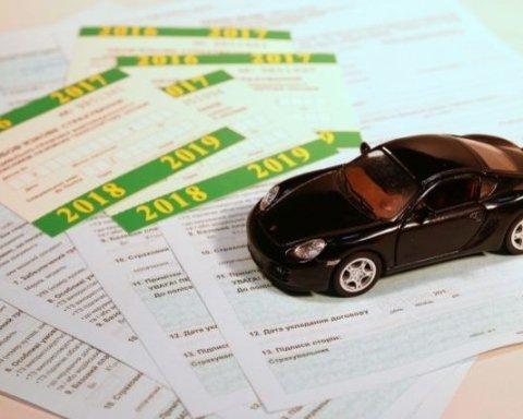"""В Україні через """"євробляхи"""" подорожчає страховка на авто"""