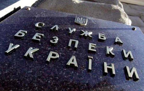 В СБУ опровергли очередной побрехенька российской пропаганды