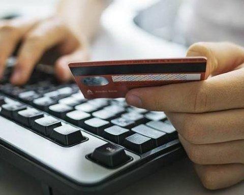 Государственный банк Украины присвоил полмиллиона грн своих клиентов