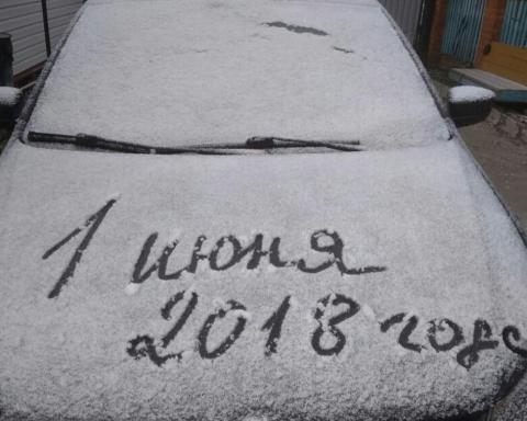 С первым днем лета: Россию завалило снегом (фото)
