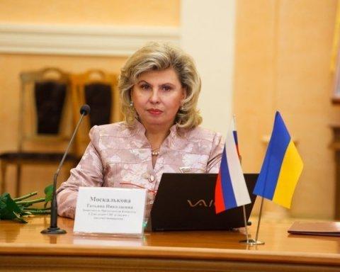 Омбудсмену РФ дозволили в'їзд на територію України