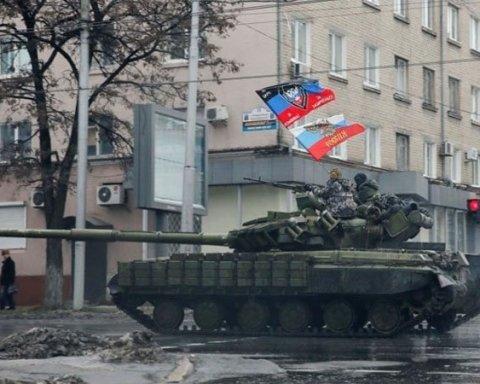 Донецк признал себя частью Украины: подробности