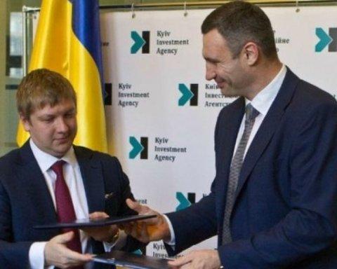 Глава «Нафтогаза» вызвал Кличко на «дуэль»: что произошло