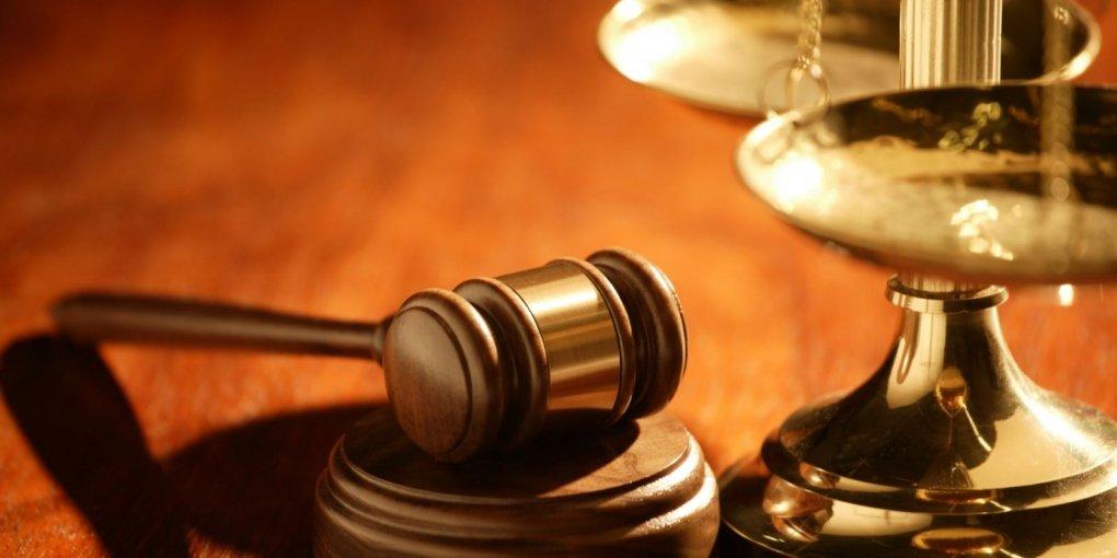 высший специализированный суд