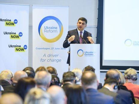 У Копенгагені визначили слабке місце України