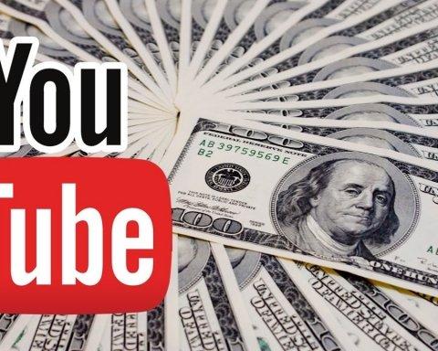 YouTube дозволить торгівлю на своєму сервісі