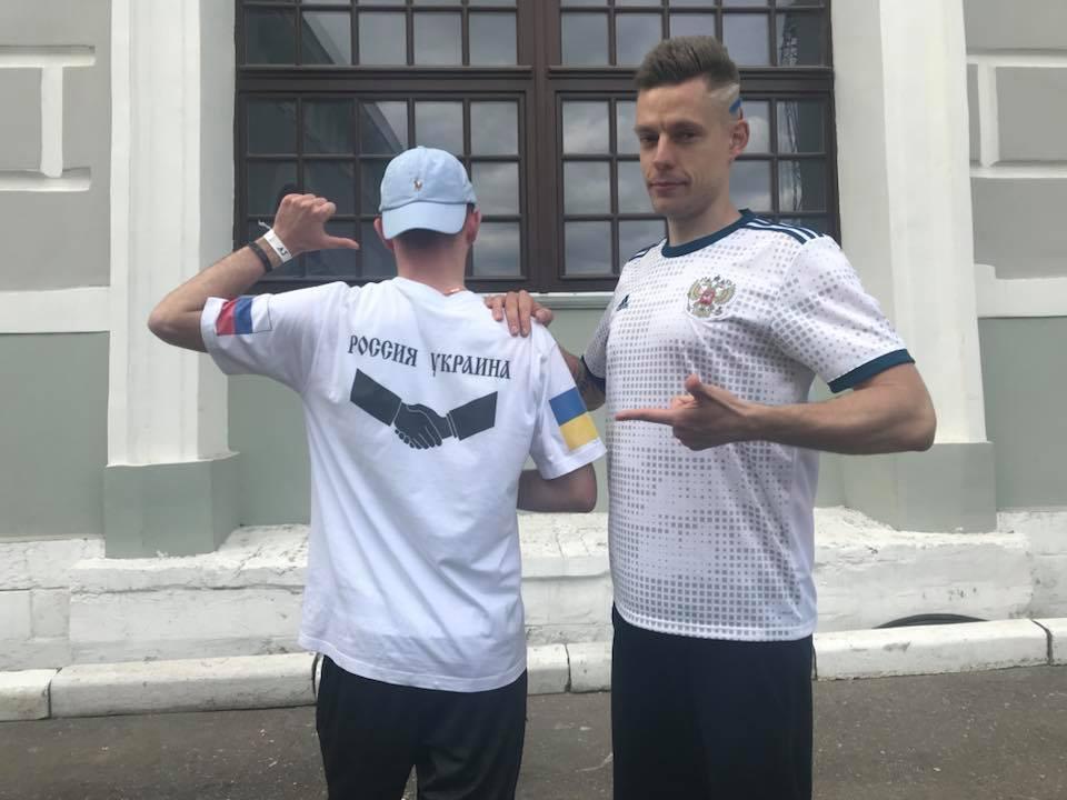 Як соцмережі відреагували на пост Дудя про дружбу між українцями та росіянами