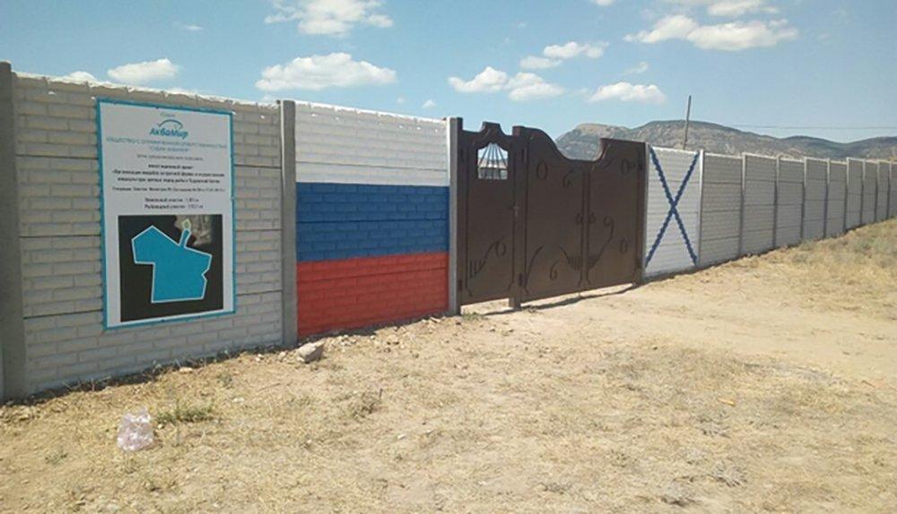 В оккупированном Крыму бывший СБУшник перекрыл доступ к пляжу