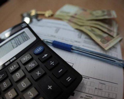 Как заробитчанину получить субсидию: важные замечания