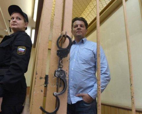 Сущенка раптово переправили у іншу колонію РФ: перші подробиці