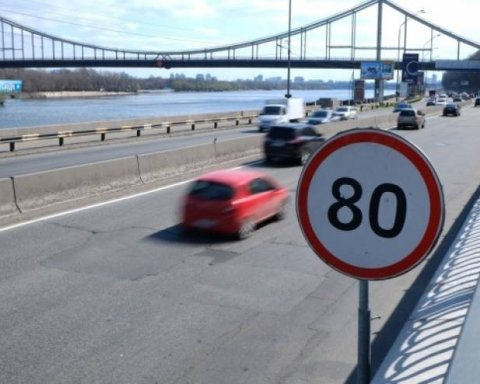 На нескольких улицах Киева хотят разрешить скорость до 80 км/час