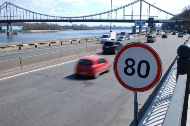 На деяких вулицях Києва хочуть дозволити швідкість до 80 км/год
