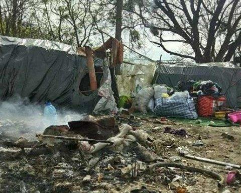 Нападение на цыганский табор