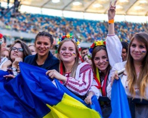 День молоді 2018: що варто знати про свято