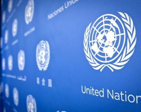 Соединенные Штаты Америки объявили о выходе из Совета ООН по правам человека