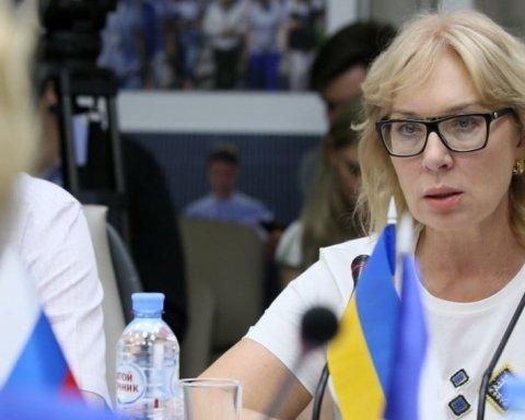 Денисова розповіла, на яких умовах РФ віддасть полонених українців