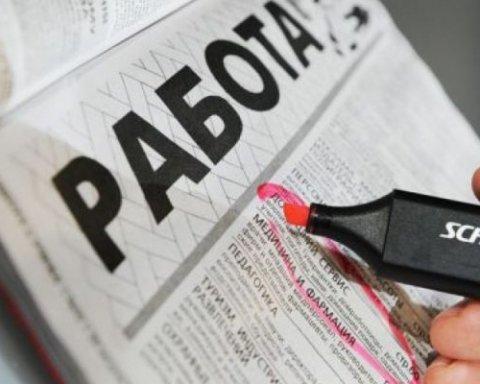 Рівень безробіття в Україні знизився