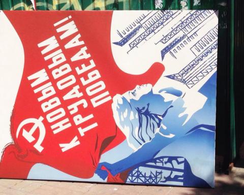 Тільки заради зйомок: кіношники привезли в центр Києва радянські плакати