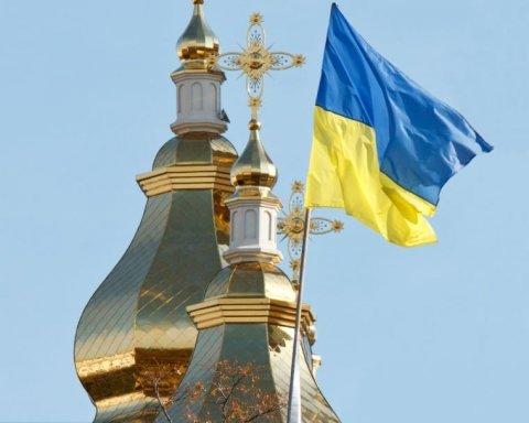 Скільки українців підтримують автокефалію: показові дані