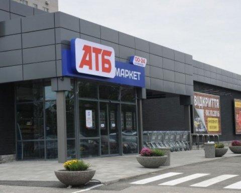АТБ незаконно будує магазини по всій країні