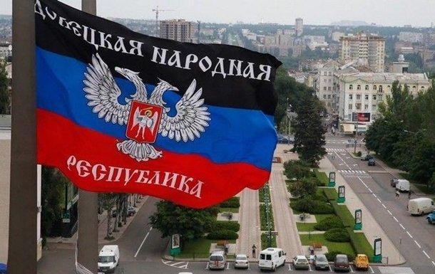 Главарь «ДНР» начал бороться с календарем: опубликовано интересный «документ»