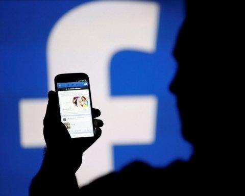 Акції Facebook рекордно впали: названо причину