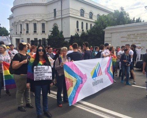 Київпрайд-2019: противники маршу ледь не скалічили журналіста