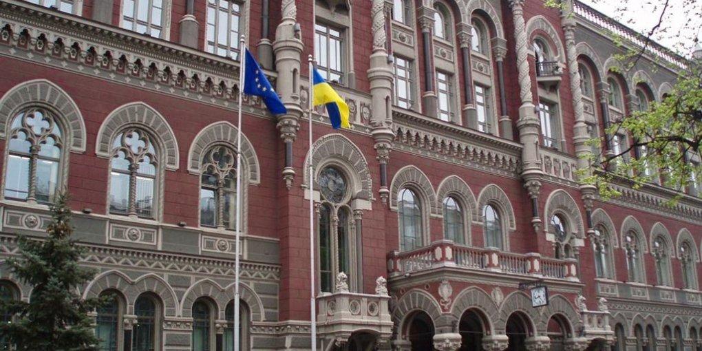 Нацбанк показал украинцам новую «двадцатку»