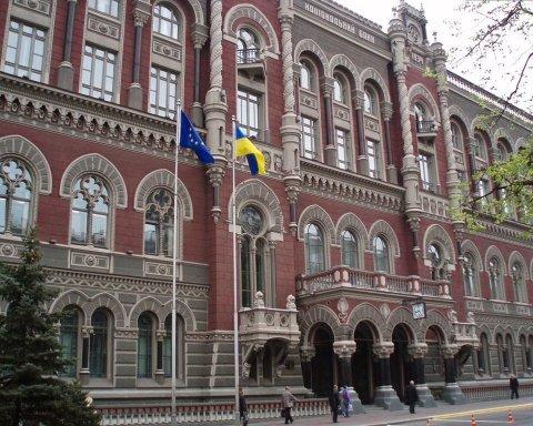 """Нацбанк показав українцям нову """"двадцятку"""""""