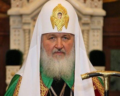 Антена зі Всевишнім: у мережі висміяли приїзд патріарха Кирила до Мінська