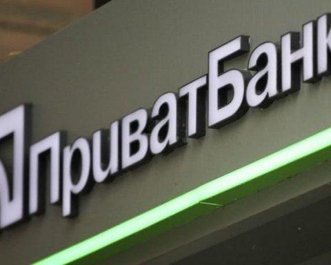 В НБУ сделали тревожное заявление относительно ПриватБанка
