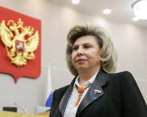Москалькова зібралась відвідати Вишинського