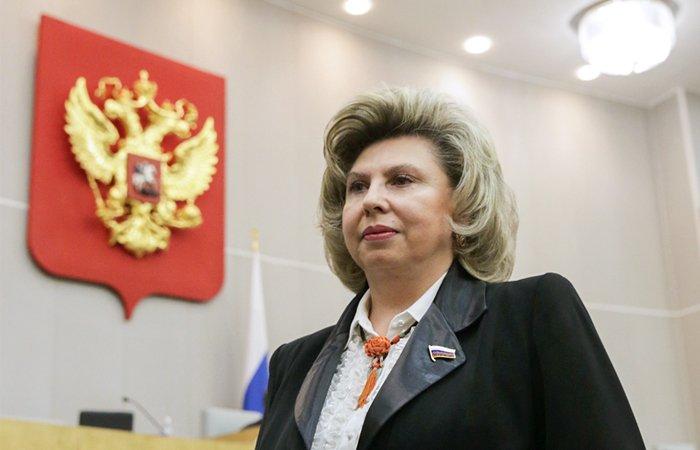 """Москалькова поскаржилася на """"негуманні"""" умови утримання Бутіной"""