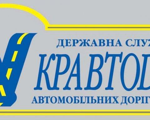 """Укравтодор"" виправдався за низький рейтинг українських доріг"