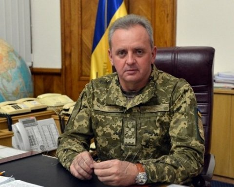 »Это минимум»: потребности украинской армии оценили в 112 миллиардов